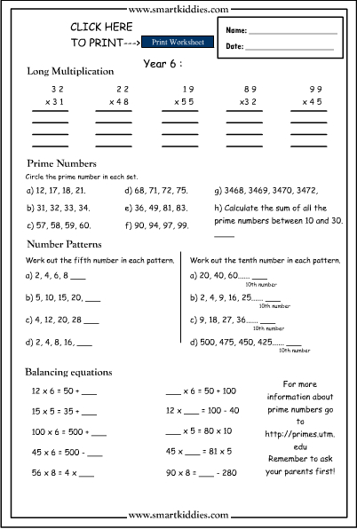multiplication and number patterns mathematics skills online interactive activity lessons. Black Bedroom Furniture Sets. Home Design Ideas
