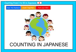 Counting to 10 in Japanese